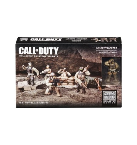 Call of Duty Care Package Troop Desert Trooper