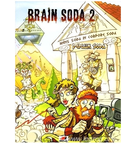 Brain Soda Peplum Soda - French